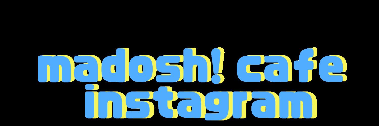 マドッシュカフェのインスタグラム紹介ページのロゴです。